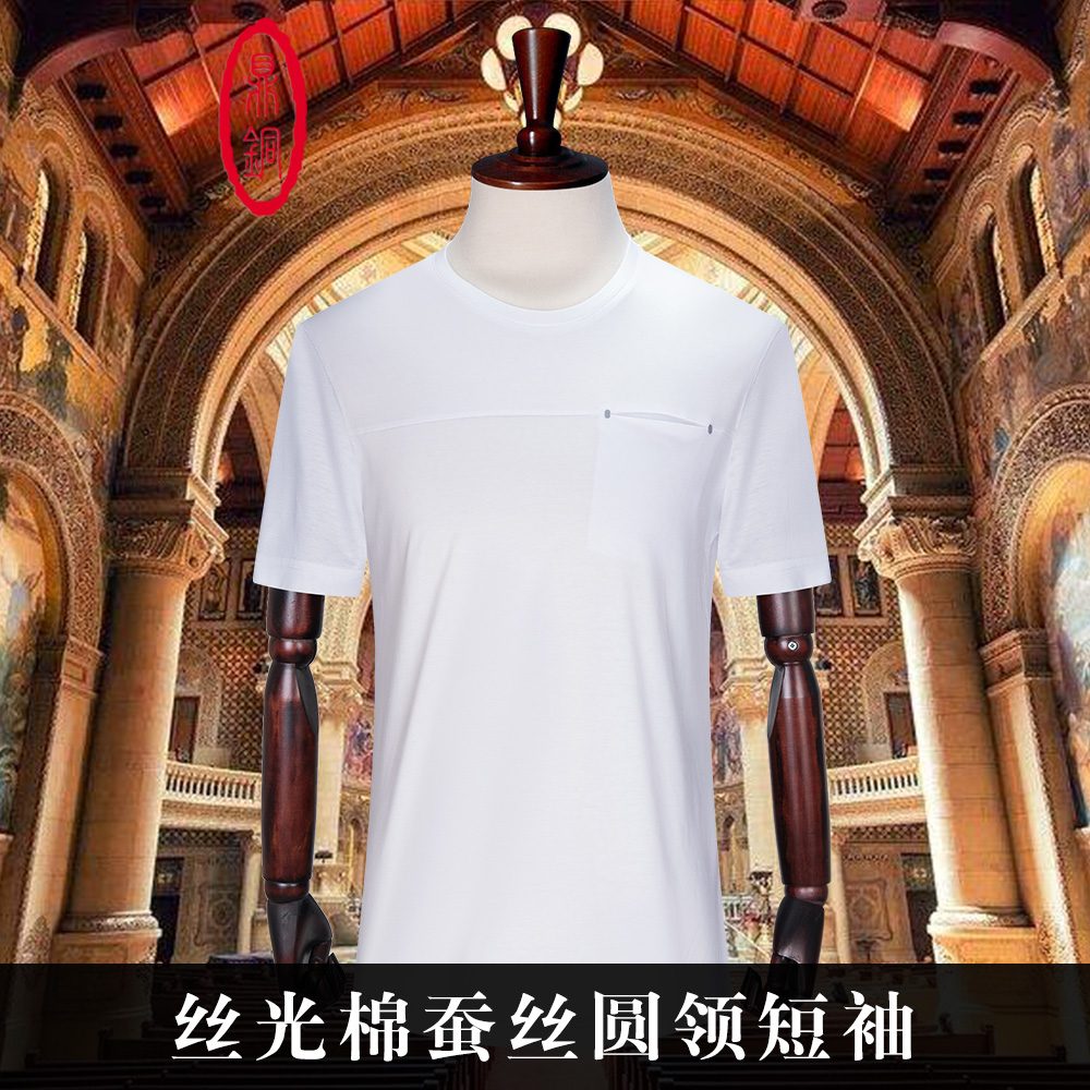 Customized short sleeve t-shirt mens round neck solid color middle aged mens summer loose business leisure T-shirt thin non iron