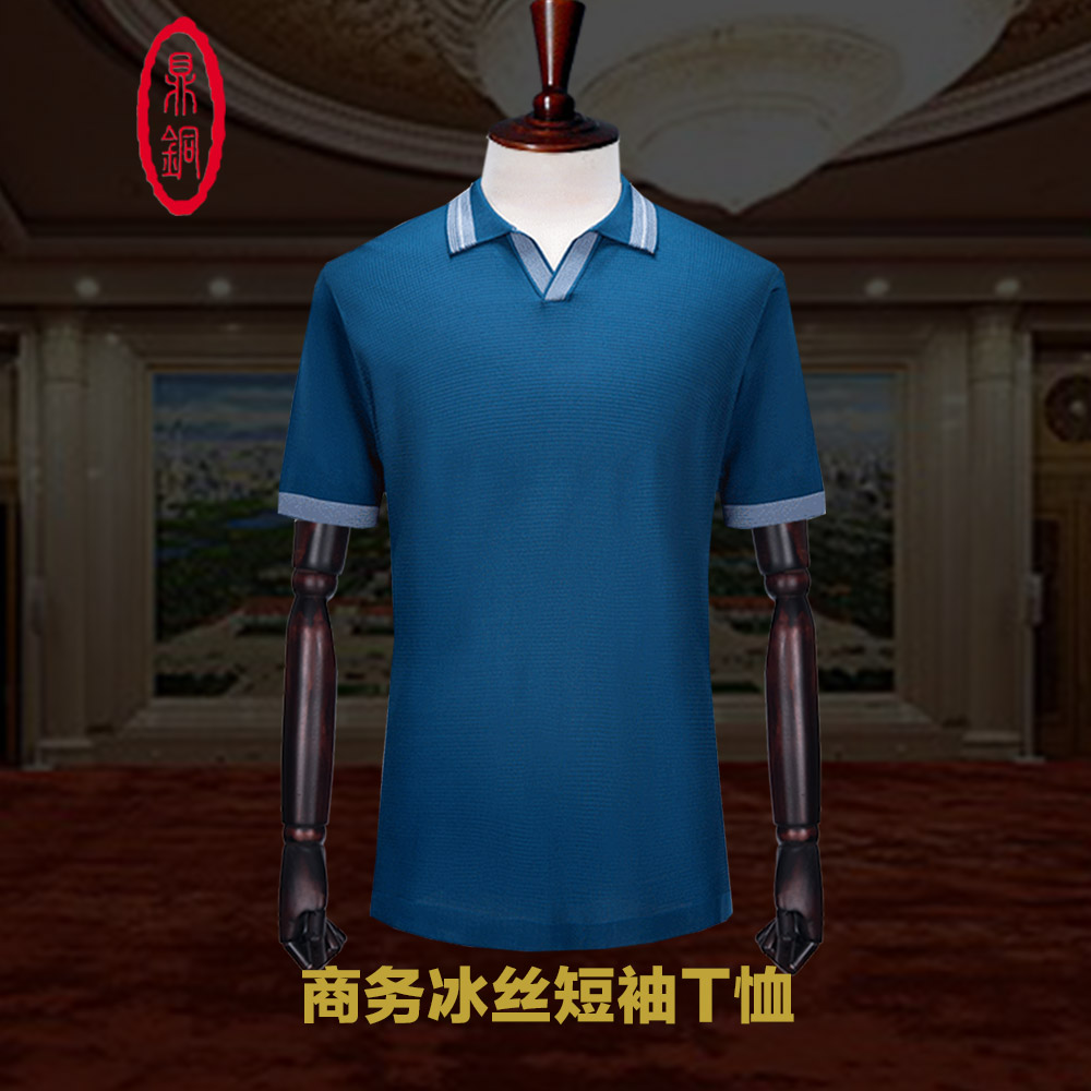 Ding copper ice silk short sleeve t-shirt mens middle-aged business leisure summer new mens solid color V-neck dad half sleeve T-shirt