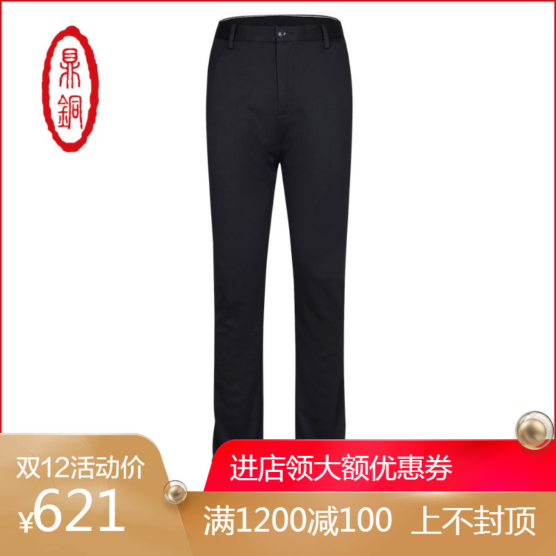 Custom pants, mens casual pants, slim fit, new business middle-aged waist micro elastic solid color spring and autumn tooling pants