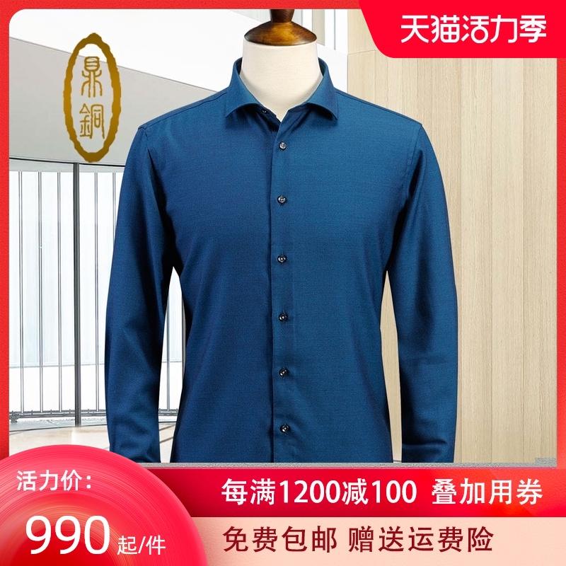 Mens shirt long sleeve autumn pure wool Lapel Royal Blue versatile business casual simple fashion warm