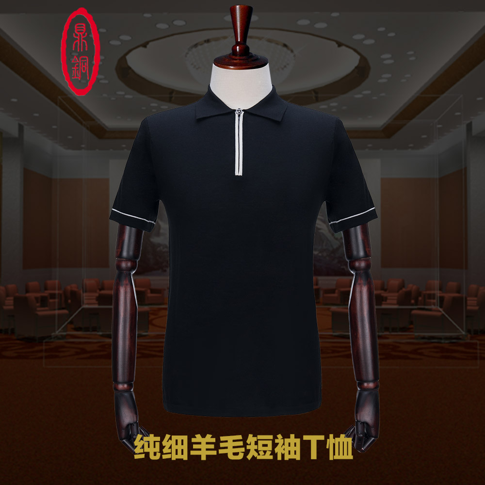 Dingtong pure fine wool short sleeve t-shirt mens thin summer solid color black T-shirt middle age business leisure new product