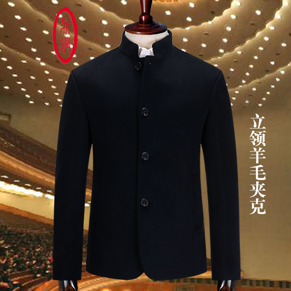 Cashmere jacket mens middle-aged short mens stand collar wool coat single breasted business leisure slim fit autumn and winter mens wear