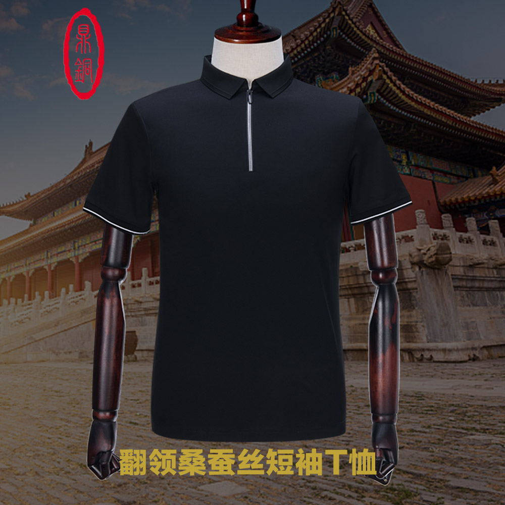 Ding copper black short sleeve t-shirt mens Lapel summer new middle-aged mens solid color business leisure thin T-shirt