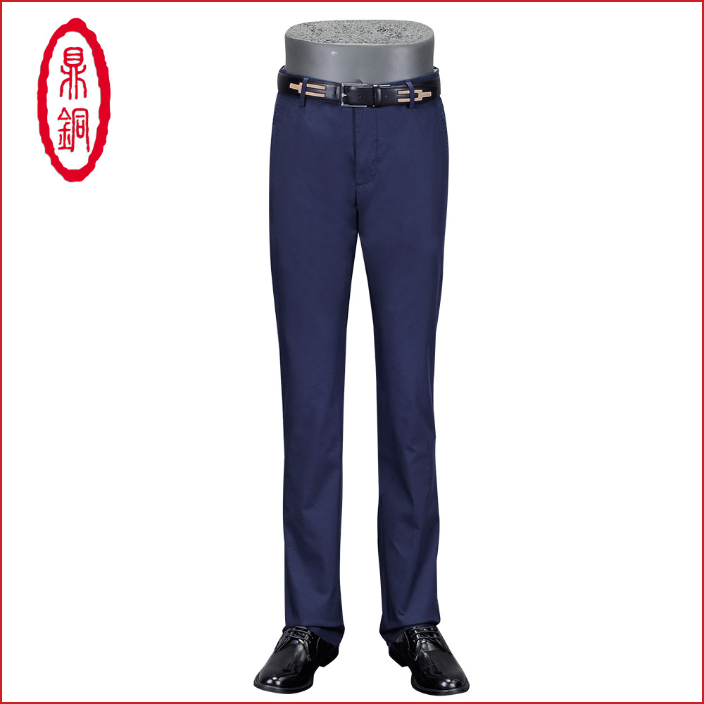 Dingtong spring and summer boutique solid color straight casual pants