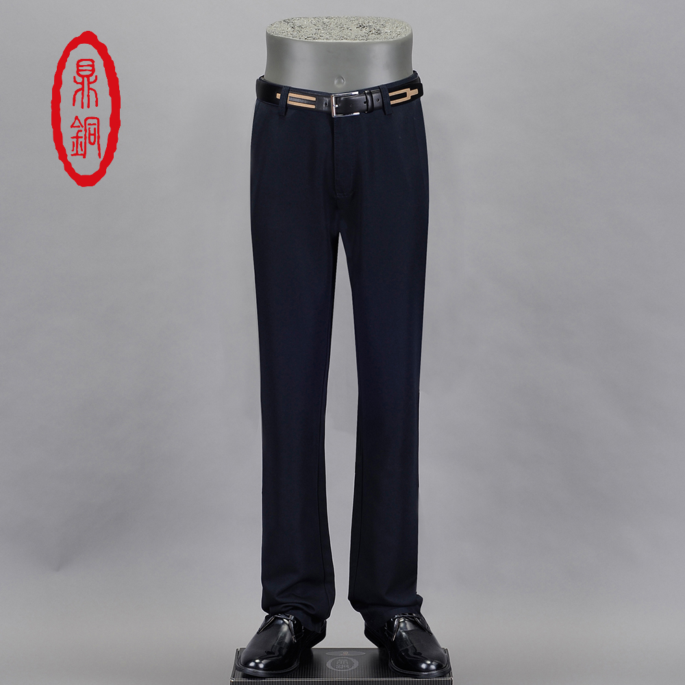 Dingtong summer high end casual pants mens straight tube ice silk summer slim solid business mens pants