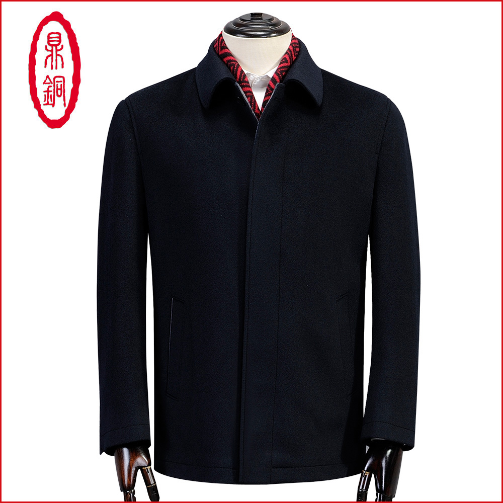 Cashmere coat mens middle-aged and elderly high-end wool short fit business winter boutique flannel jacket mens wear