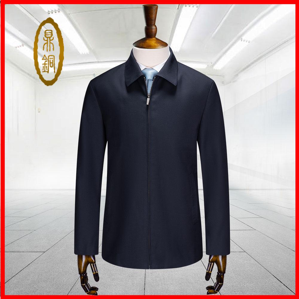 夹克男翻领短款领导干部服定制新款秋季中老年商务休闲羊毛外套