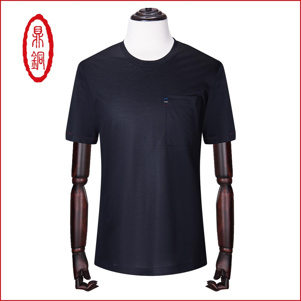 Dingtong Custom New Mens short sleeve T-shirt business leisure round neck middle aged mens half sleeve fashion T-shirt solid color