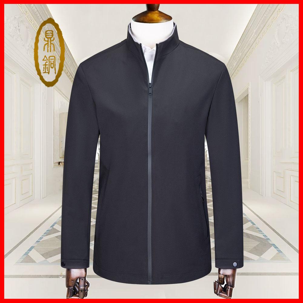鼎铜薄外套时尚针织立领派克秋季新品薄款上衣中年男士休闲夹克