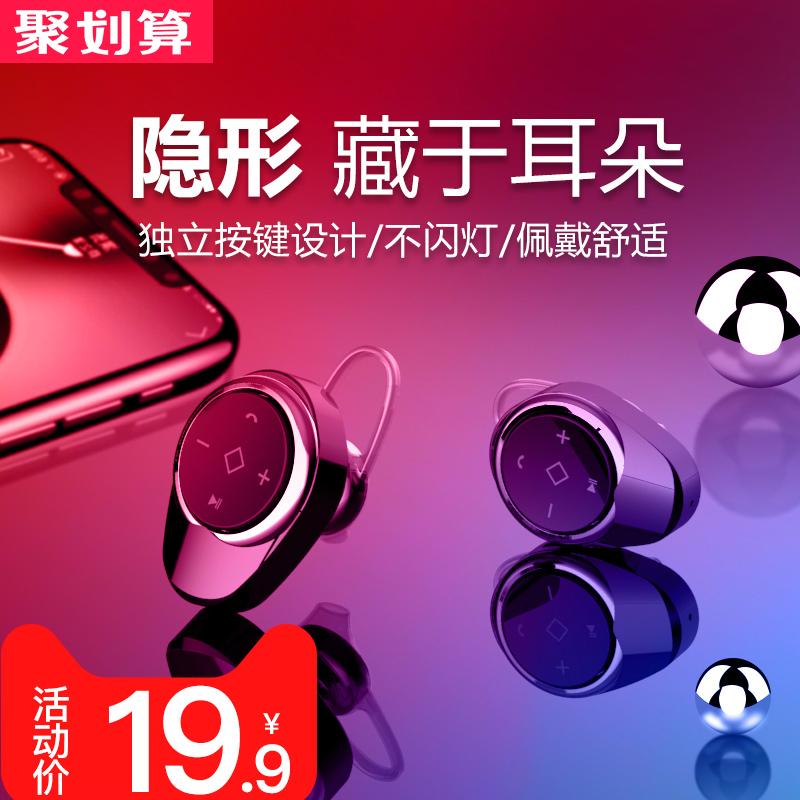 諾必行 T-5藍牙耳機掛耳式超小型無線迷你隱形運動單入耳塞開車微型頭戴式超長待機適用oppo蘋果vivo男女通用