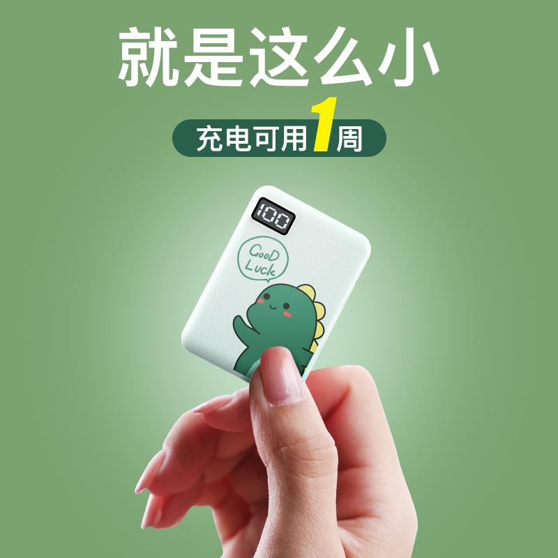 阿仙奴迷你充电宝便携大容量10000毫安适用于苹果12华为vivo通用11可爱超萌女款USB女生小米手机移动电源创意