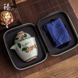 汝窑快客杯一壶两杯 日式陶瓷整套功夫茶具套装 两人便携旅行泡茶