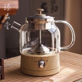 全自动玻璃蒸茶器养生壶普洱黑白茶茶具烧水煮茶炉蒸汽煮茶壶电器
