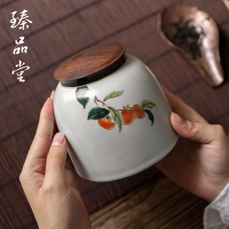 臻品堂汝窑套装小号醒茶叶储存罐