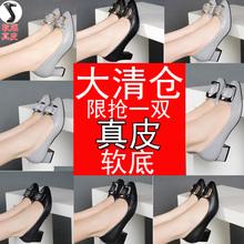 品牌断码清仓堤娜 百丽真皮单鞋女中跟粗跟软底工作大码32-43女鞋