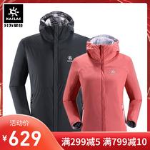 QUSH户外运动棉服男女冬季保暖防水外套中长款棉衣迪卡侬