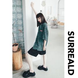 泡菜的店 夏复古雪纺衬衫女设计感小众chic刺绣短袖豹纹港风衬衣