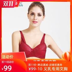 无钢圈硅胶义乳内衣专用胸罩文胸二合一乳腺术后癌假乳房夏季遮挡