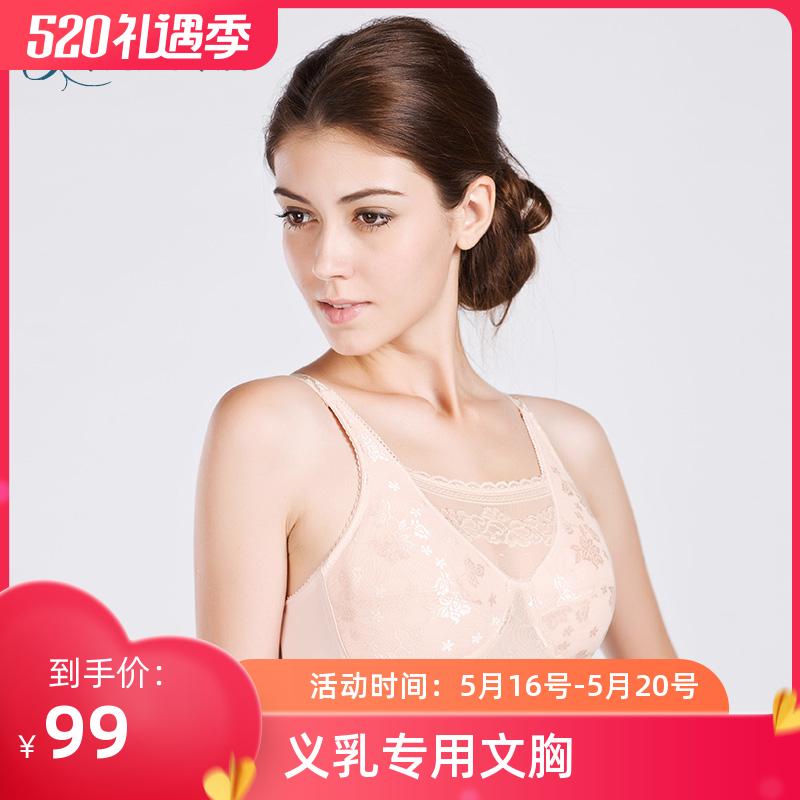 无钢圈义乳文胸二合一术后专用硅胶假乳房腋下夏季乳腺胸罩癌内衣