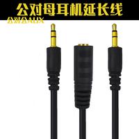 3,5 звука частота Удлинительная линия aux-линия 3,5-мм тон частота Линейный кабель с удлинительной шиной для наушников