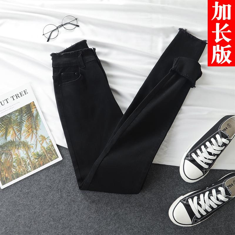 加长黑色牛仔裤女高个子弹力薄绒小脚裤女2020秋冬毛边紧身铅笔裤
