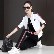 Autumn 2019 new Korean fashion loose casual sports suit women's spring and autumn sweater three piece baseball suit trend