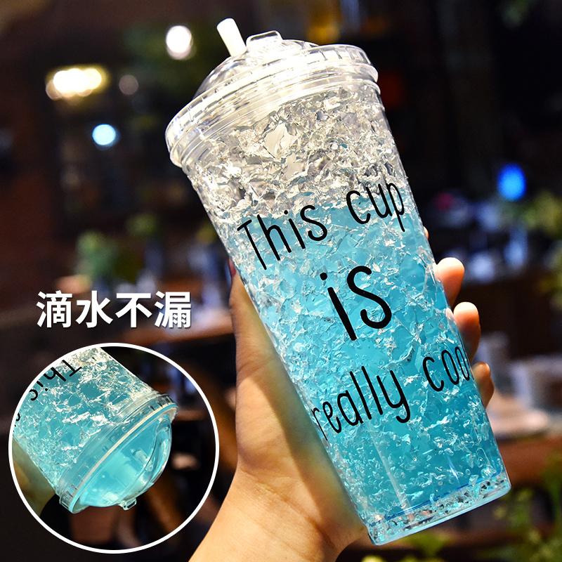 杯子创意个性潮流碎冰杯女学生夏天冰杯便携可爱清新塑料吸管水杯