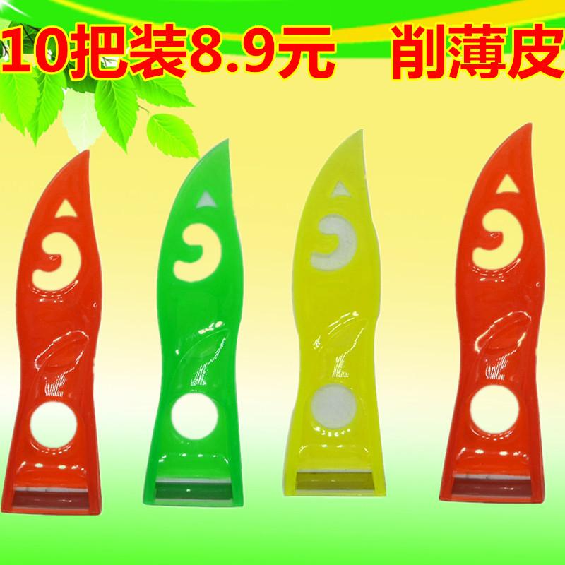 Ножи для очистки овощей и фруктов Артикул 596634971574