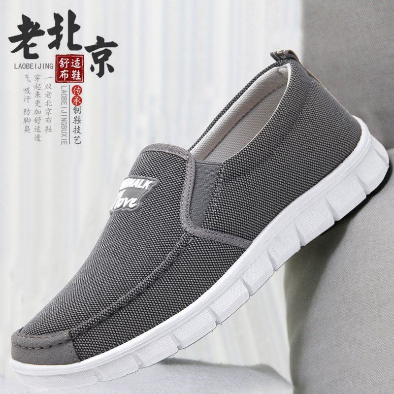 Mens Sneakers Mens summer old Beijing cloth shoes construction site canvas mens autumn middle-aged and elderly casual shoes father leisure