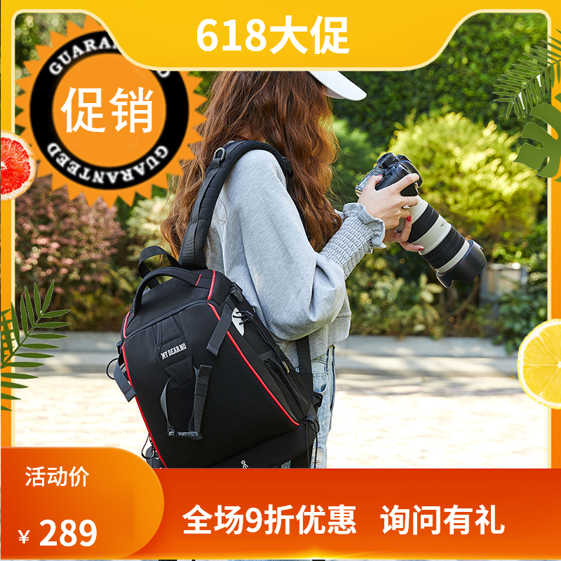 Camera Backpack for women photography backpack for men outdoor travel professional micro single camera single reflection waterproof anti-theft large capacity