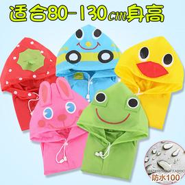 儿童雨衣幼儿园小学生防水雨衣宝宝防护大童小孩雨披男女童大帽檐图片