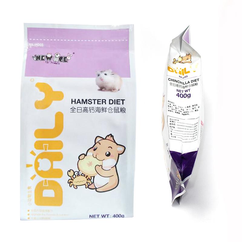 [哇哦小宠饲料,零食]纽安吉高级宠物鼠粮零食维生素全日高钙月销量7件仅售13.9元