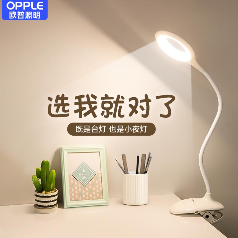 Opp creative LED Night Light rechargeable bedroom bedside eye protection sleeping baby feeding table lamp energy saving plug in