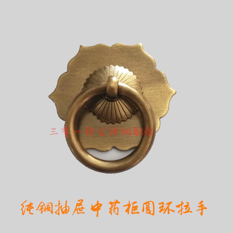 精品中式仿古纯铜抽屉窗户铜拉手房门大门把手柜门铜拉环五金家具