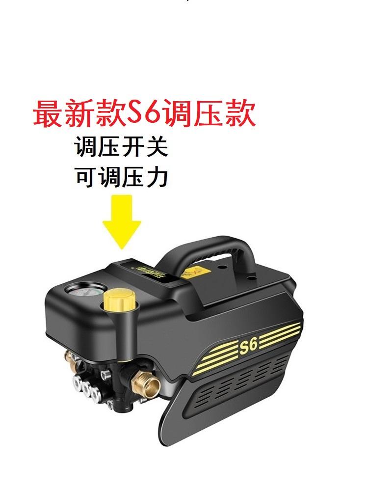 (用1元券)指南车s6调压款高压可调节洗车机