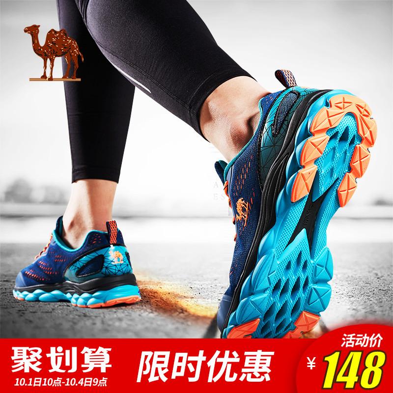 骆驼运动鞋男 跑步鞋透气百搭休闲鞋秋季轻便学生潮鞋子减震跑鞋
