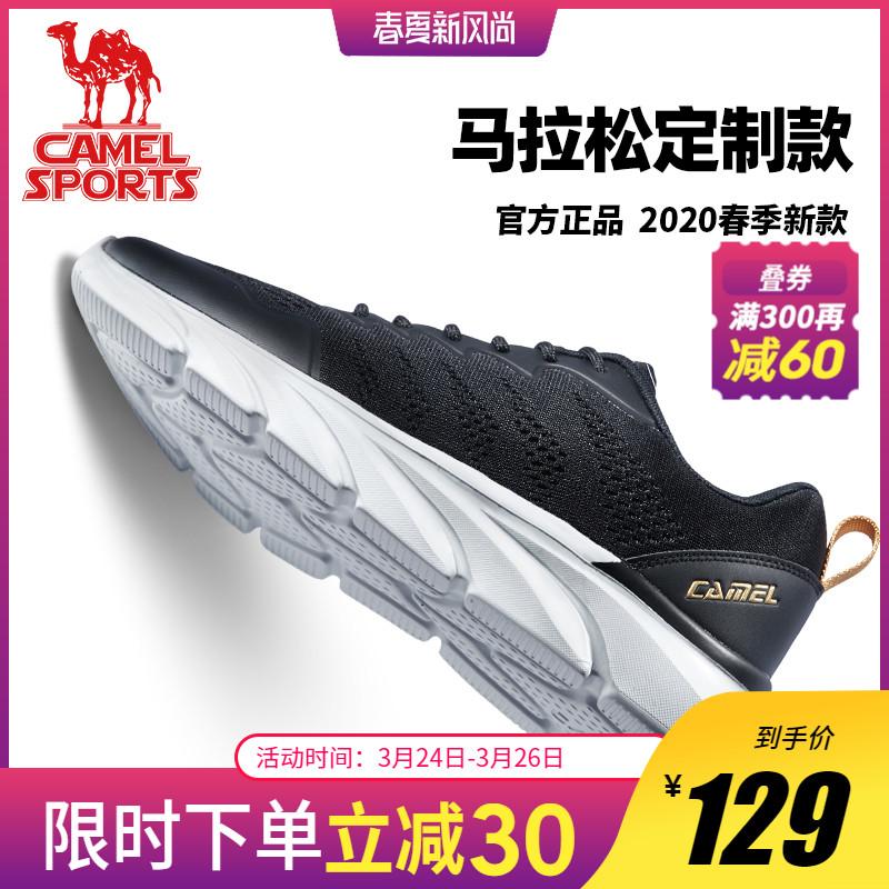 骆驼运动鞋男士跑步鞋 网面休闲鞋子2020春季新款学生超轻便跑鞋