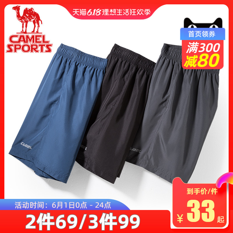 Camel sports shorts men's loose thin summer breathable casual beach pants running fitness pants 5-point pants