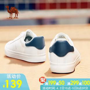 新款低帮小白鞋女休闲鞋运动鞋白色板鞋2019骆驼情侣板鞋男鞋春季