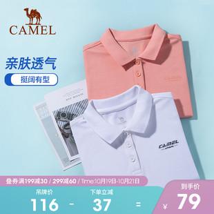 翻领运动上衣2021新款 白色半袖 短袖 骆驼polo衫 宽松休闲网球t恤