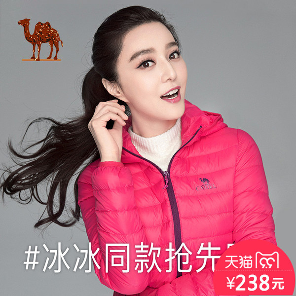 Camel new winter sports jacket male couple solid color thin women casual warm Slim Down