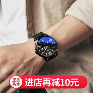 新款手表男高中初中学生潮流电子机械石英男士正品霸气黑科技男表