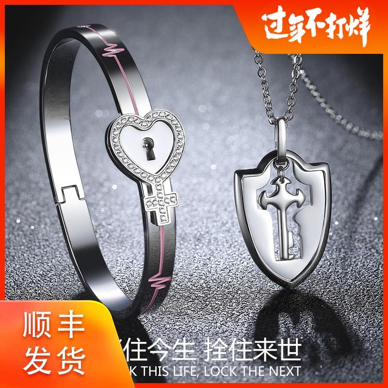 互锁情侣手链一对同心锁手镯锁钥匙扣项链韩版简约情人节礼物男女