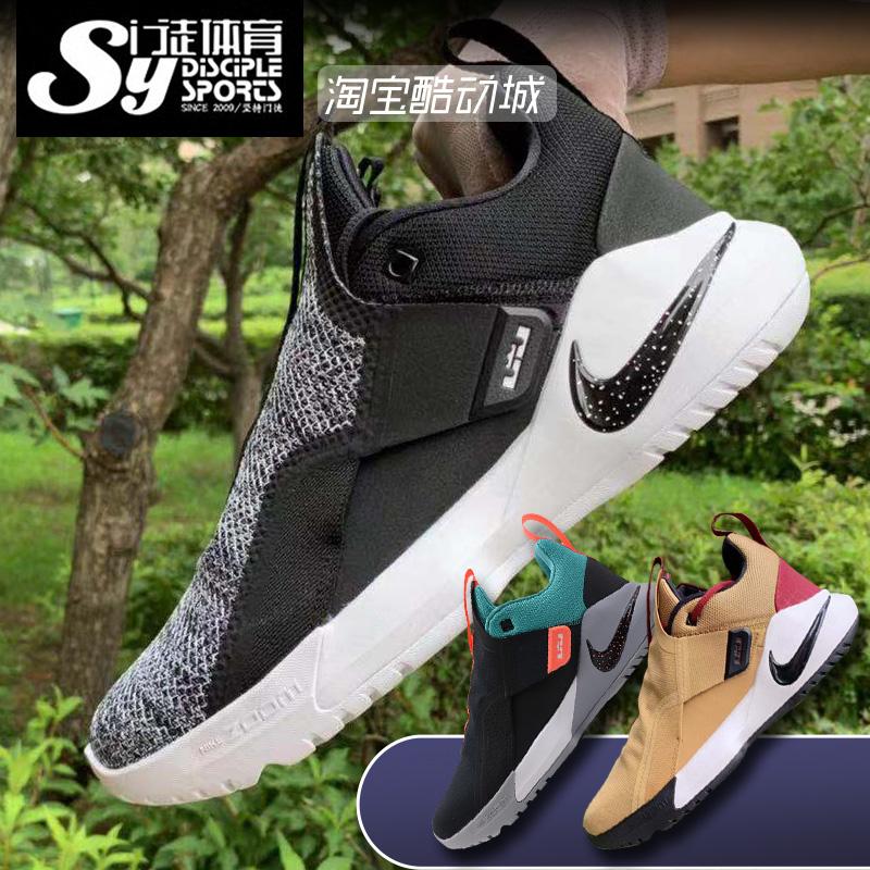 坚持门徒Nike Ambassador XI 詹姆斯使节11代 AO2920-0手慢无