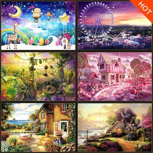 500片木质拼图块成人儿童卡通动漫风景益智力趣味玩具男女孩礼物价格