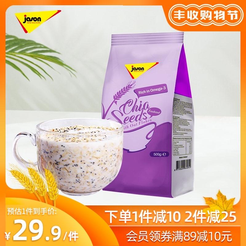 【捷森】进口奇亚籽谷物燕麦片500g
