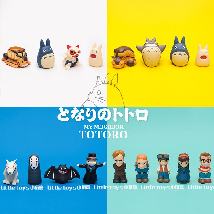 出口散货 日本动画 宫崎骏系列 龙猫 无脸男 手指套玩偶 模型