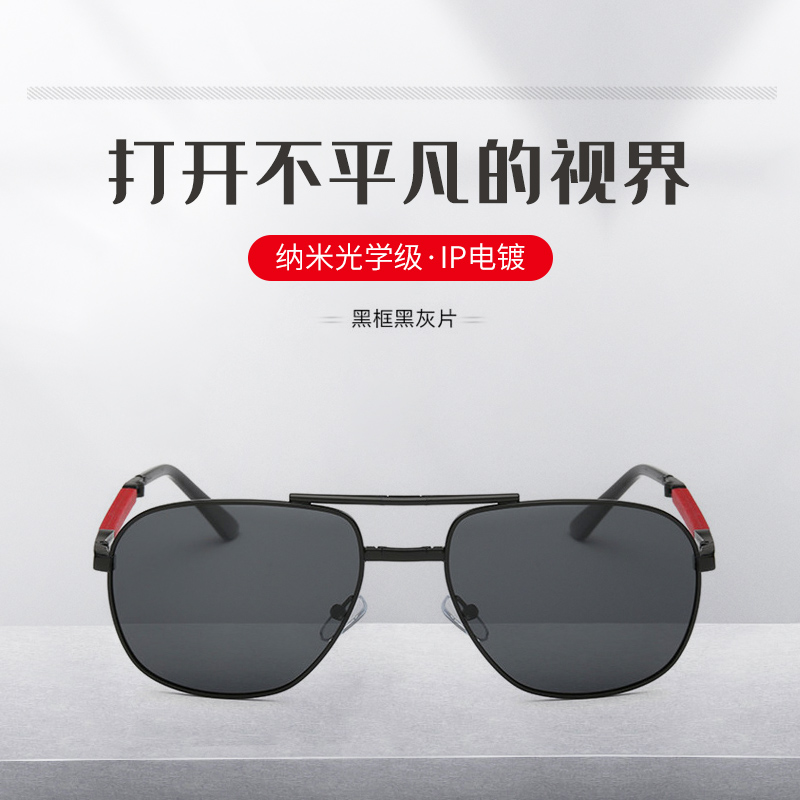 Cool Sunglasses 2020 new driving glasses for trendy men folding goggles Sunglasses polarizers fishing HD