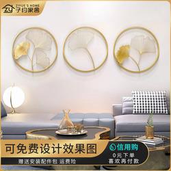 北欧客厅金属轻奢壁挂客厅沙发电视背景墙饰挂件壁饰卧室墙面装饰