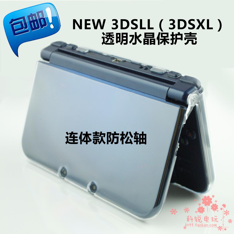 Бесплатная доставка новый большой три NEW 3DSLL защита корпуса прозрачный кристалл оболочка папка для альбома NEW 3DSXL реаковина крышка монтаж